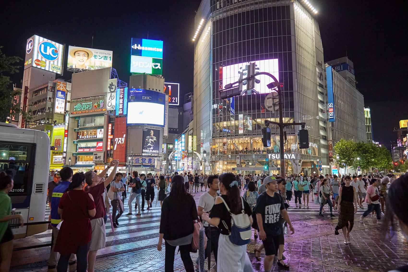 Scramble Shibuya